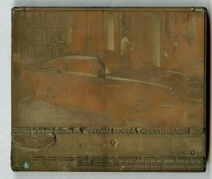 Printing block for an Aston Martin DB4 advertisement