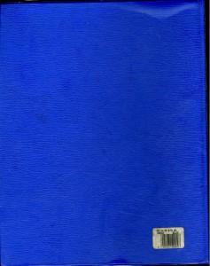 Blue Ring Binder with details of the  AML Team Leader Development Programme, 1991