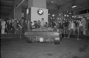 Black and White Negative Strips:Earls Court Motor Show.Images of other Non Aston Martin show cars displayed at the event.October 15-25,1975.Sheet 16.