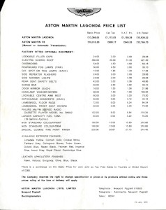 Aston Martin Price List for 7th July 1975